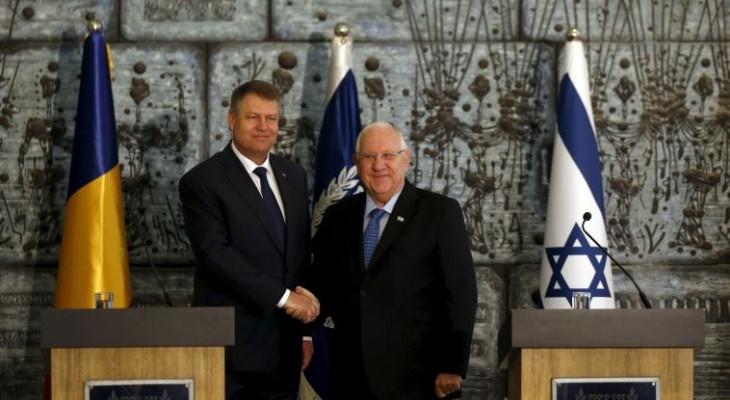 Romanian President visits Palestine