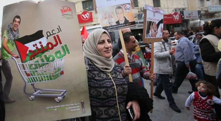 Braving threats, Palestinians in Israel revive boycott By: Yara Hawari
