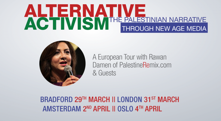 EVENT in Bradford:  Alternative Activism: The Palestinian Narrative through New Age Media
