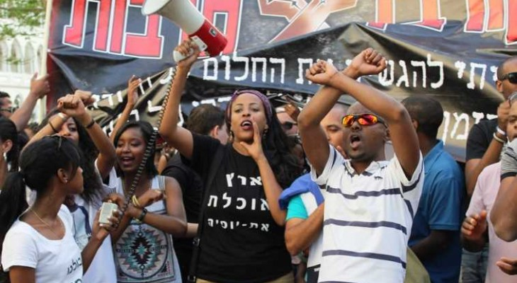 Racism is Real, and is Every Day in Israel
