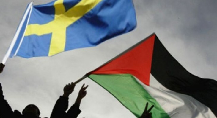 EVENT:  14th Palestinians in Europe Conference to be held in Sweden