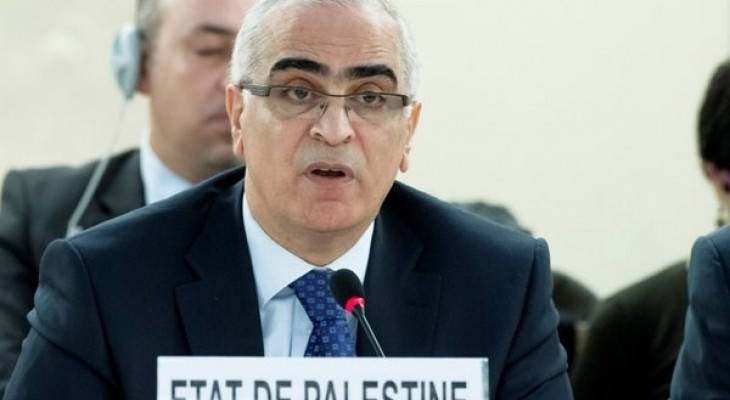 UN passes 4 Palestinian-backed resolutions in landmark victory