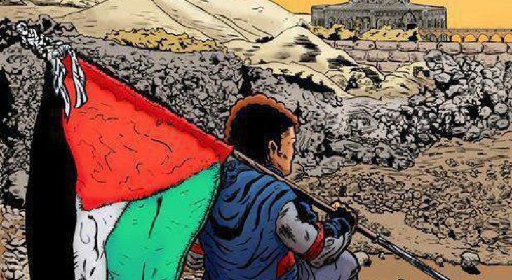 Palestine Land Day 2016