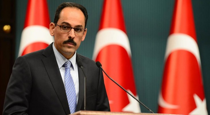Turkey sticks to condition that Israel lifts siege on Gaza in return for normalising relations