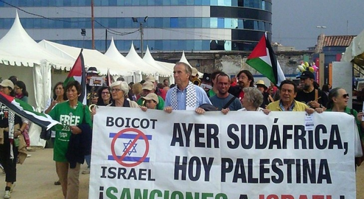 Spanish city joins BDS campaign against Israel