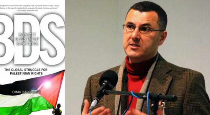 UK: War on Want is concerned for the safety of Omar Barghouti.