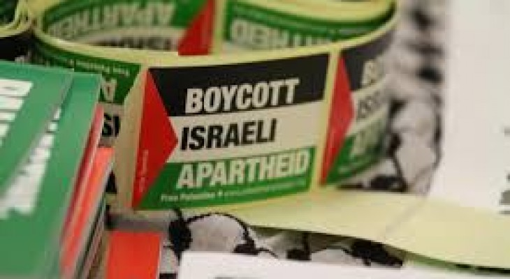 LEYTONSTONE EVENT: Boycotting Israeli Apartheid