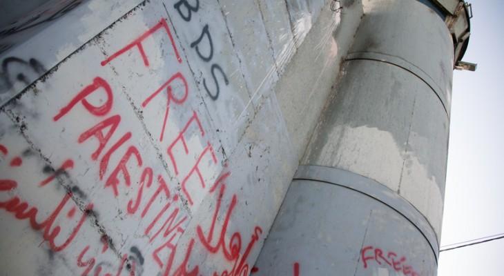 Scholars in Italy debate Israel boycott despite censorship