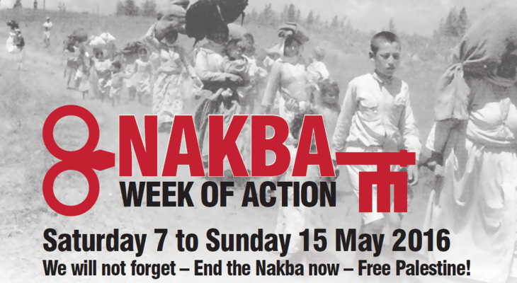 UK EVENTS: Nakba Week of Action: All Events