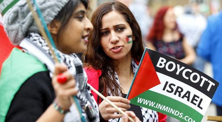 Palestinians in Berlin mark global day of support for Palestinian rights