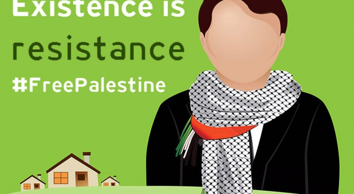 Facebook users urged to display their support for Palestine