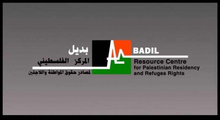 IRISH TOUR: Lubnah Shomali of BADIL speaking tour on Palestinian refugees