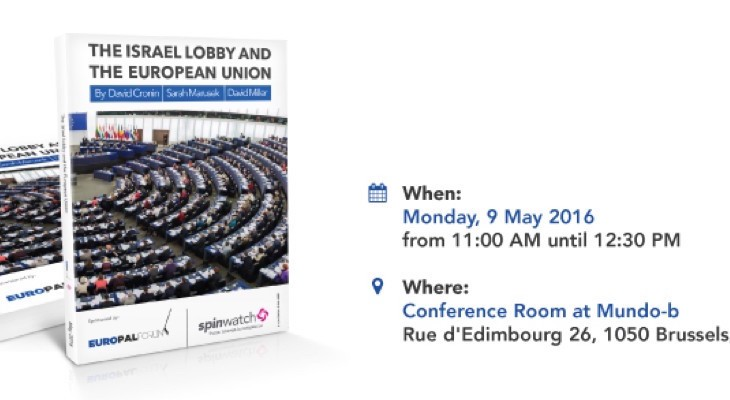 The Israel lobby and the European Union Report Launch in Brussels