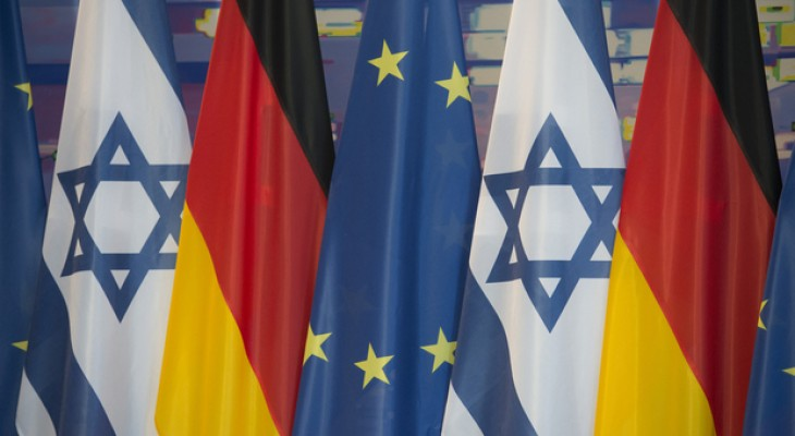 Report claims links between EU pro-Israel lobby and 'Islamophobic' groups By: Alex MacDonald