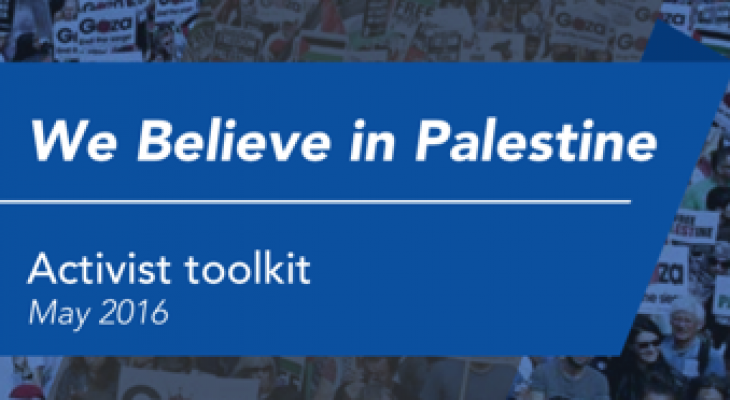 We Believe in Palestine | Lobbying and Media training for activists