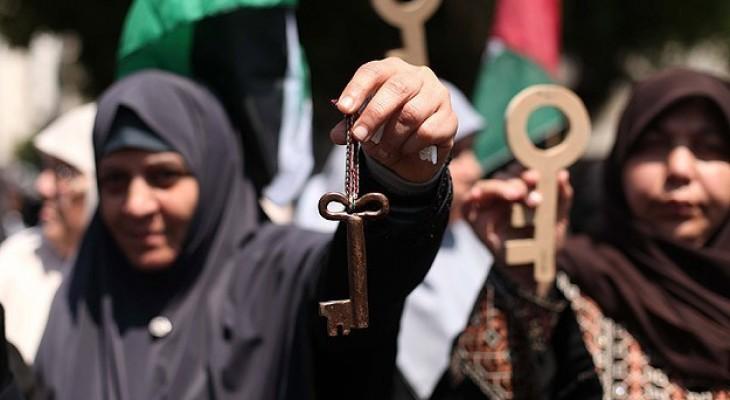 Palestinians demonstrate in Gaza to mark Nakba Day