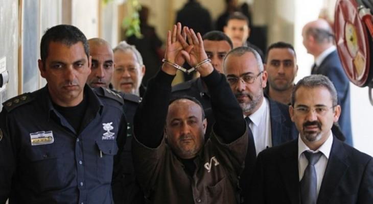 Belgian parliamentarians nominate Barghouthi for the Nobel Peace Price