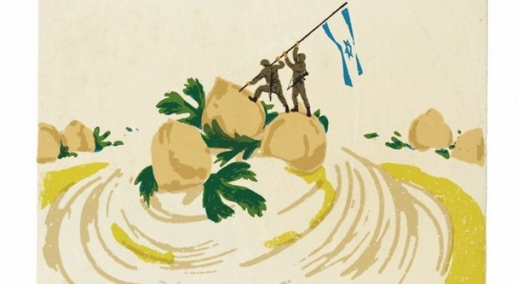 Israel's obsession with hummus is about more than stealing Palestine's food By: Ben White