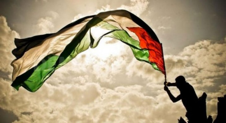 CANOLFAN BRYN EVENT: Talk: Palestine- History & Search for Freedom, Peace & Justice