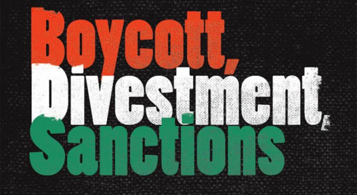 Boycott Hewlett Packard National Day of Action