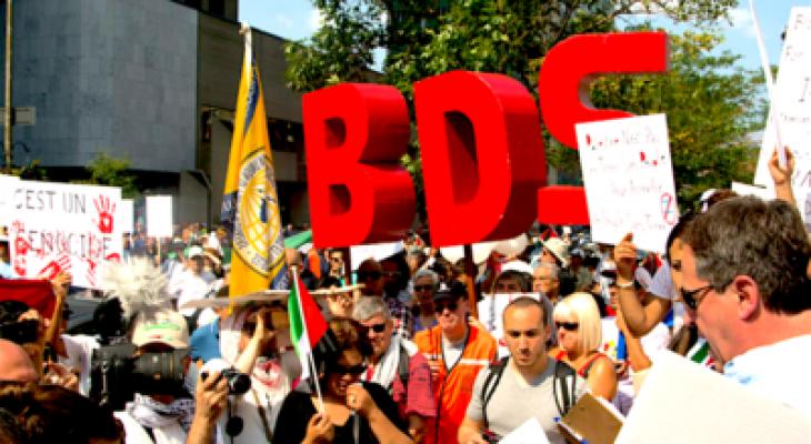 Israel's attack on BDS movement backfiring