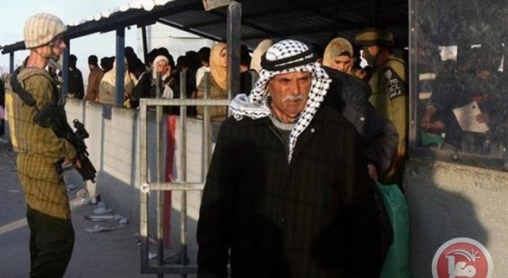 UN slams Israel's punitive measures against Palestinians following Tel Aviv attack