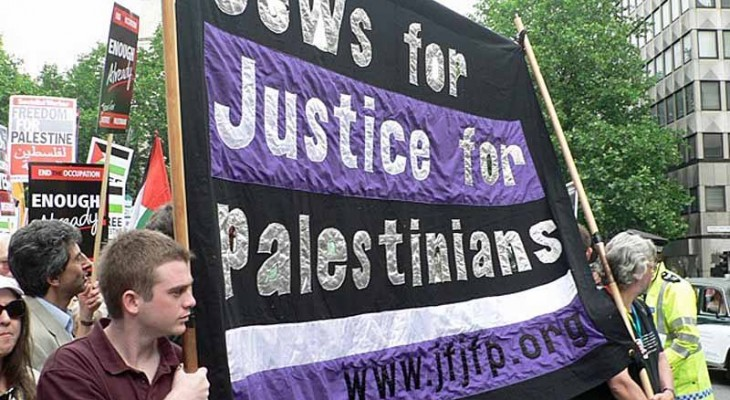 Image result for jews who support the bds