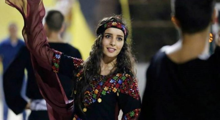 VARIOUS LOCATIONS EVENT: Folk dancers from Bethlehem to perform in Bradford