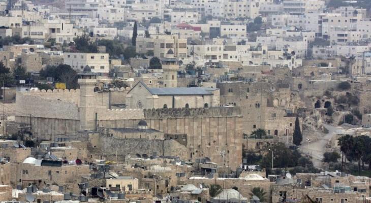 HAMMERSMITH EVENT: Watching Hebron