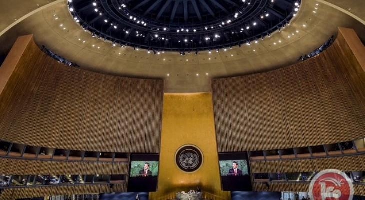 Israel's ambassador to UN elected head of UN legal committee