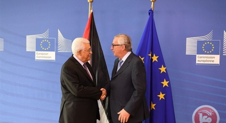 Abbas speaks to European parliament, slams international community's inaction over occupation