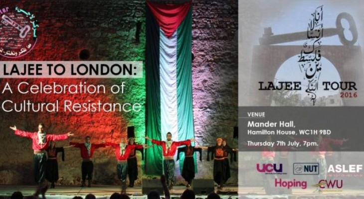 EVENT: Lajee to London: A Celebartion of Cultural Resistance