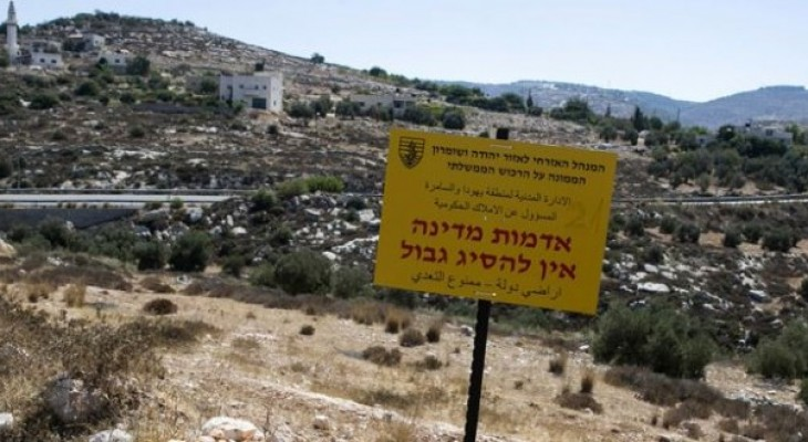 Israeli confiscation of land shows 440 per cent increase in 2016