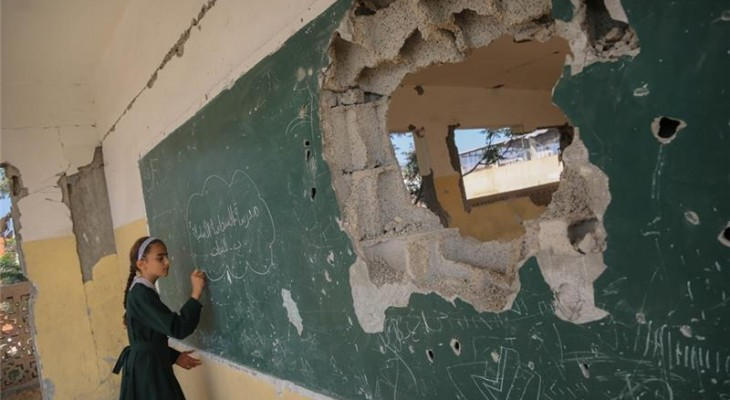 Gaza's schools remain in ruins two years after war By: Isra Namey