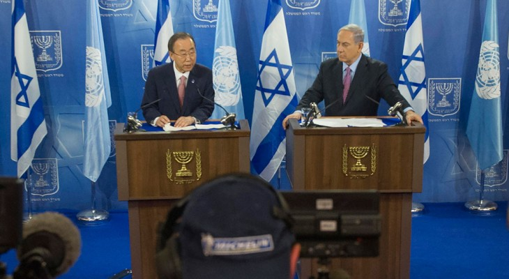 UN double standards with regards to Israel By: Jehan Alfarra