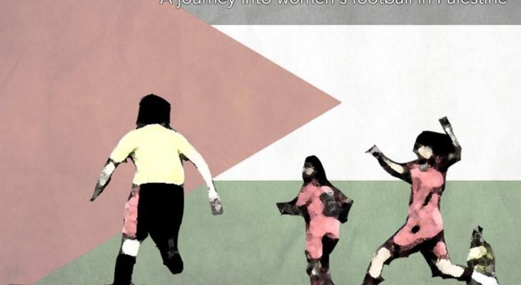 "MILTON KEYNES EVENT: MKPSC Film screening: ""Balls, Barriers and Bulldozers"""