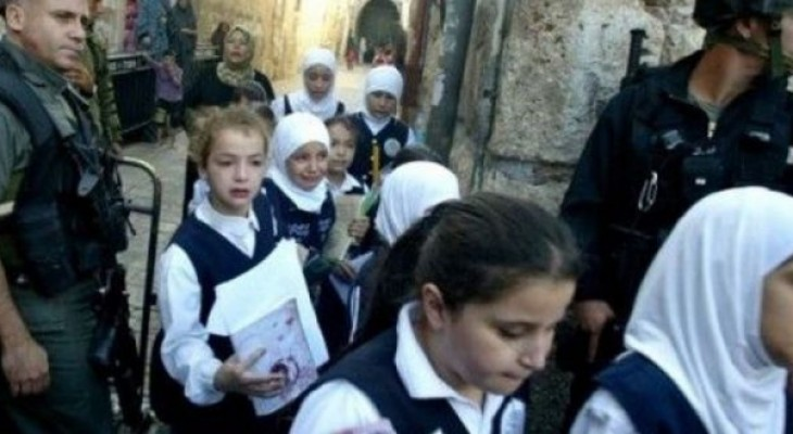 Israel erases Palestine-related contents from school books in Jerusalem