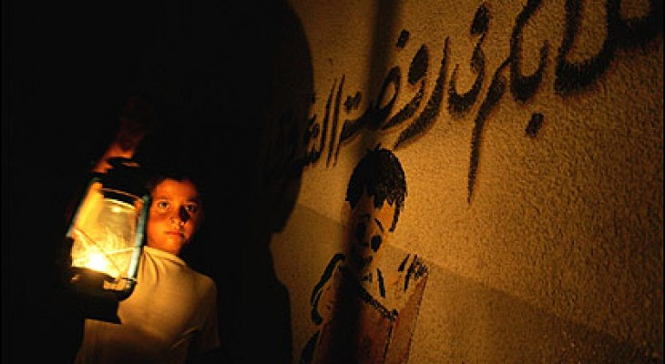 Gaza in the dark By: Sebastian Leban
