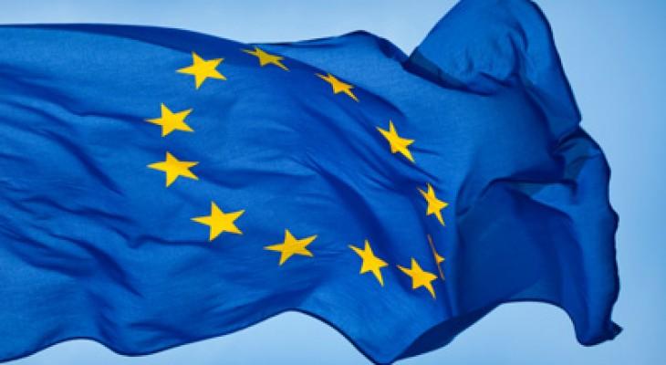 EU offers €14m to support East Jerusalem hospitals
