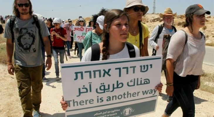 Punishing the messenger: Israel's war on NGOs takes a worrying turn By: Ramzy Baroud
