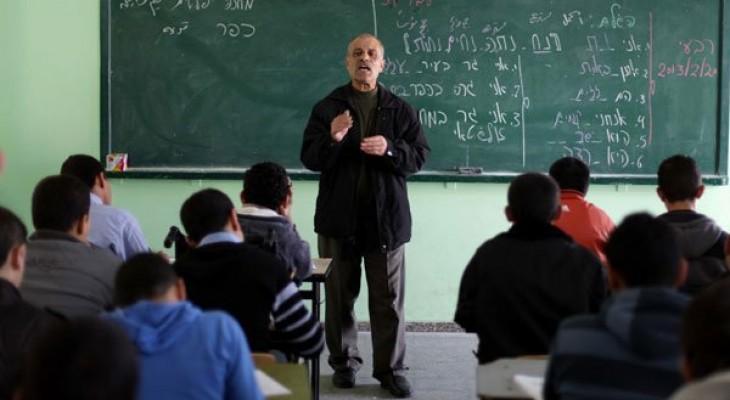 1.2m Palestinians return to school next week