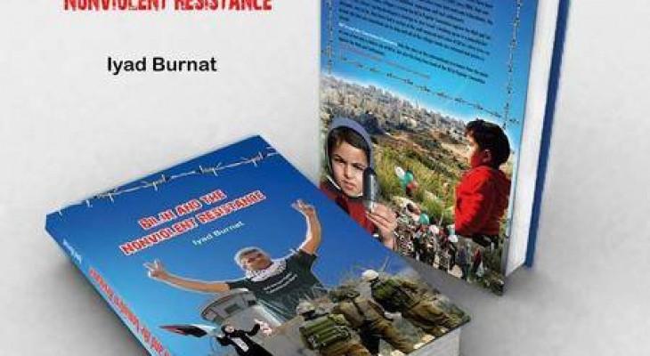 Iyad Burnat UK and Ireland Book Tour