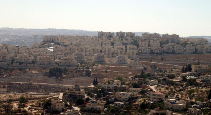 East Jerusalem 'is not part of Israel,' insists Czech Republic