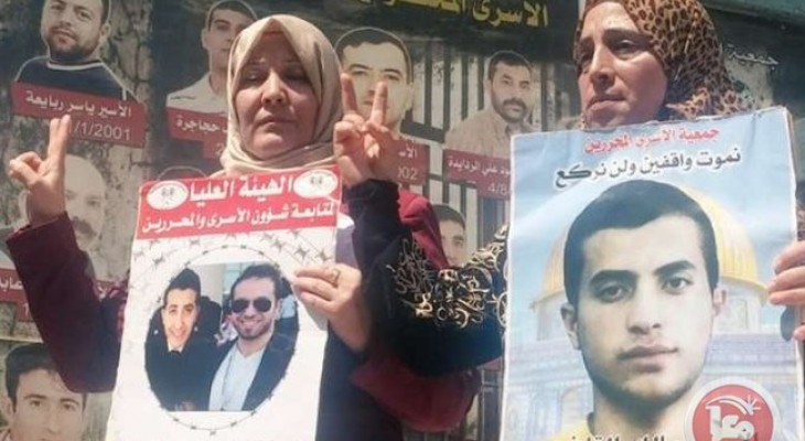 ICRC calls for finding a solution to Palestinian hunger strikers