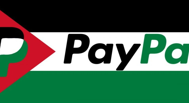 Palestinians Say They Need PayPal, But PayPal Isn't Interested