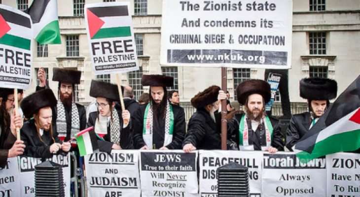 UK Home Affairs Select Committee report on antisemitism, inflammatory and potentially antisemitic