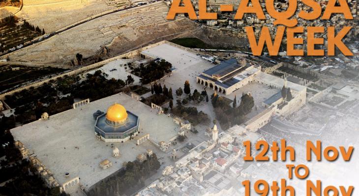 UK EVENTS: Al Aqsa Week
