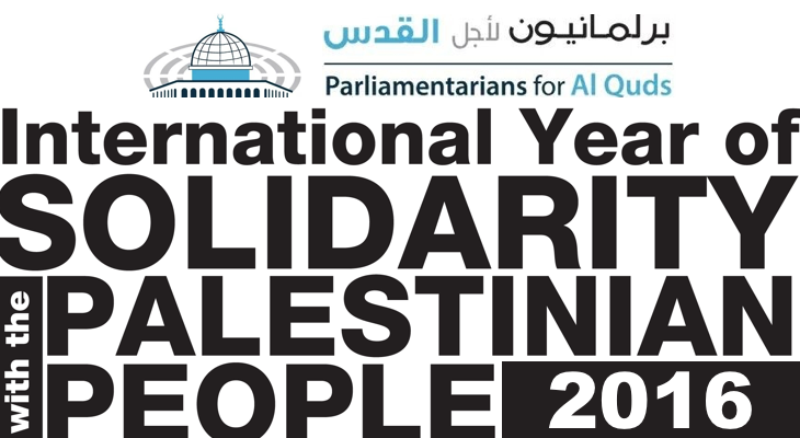 Parliamentarians for Palestine conference in Istanbul