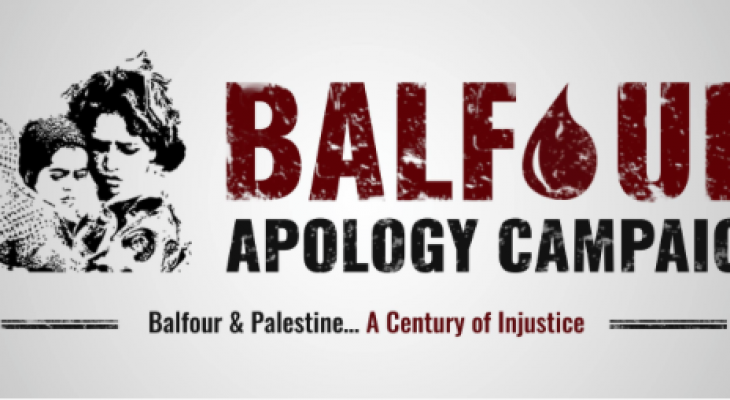 Launch of the Balfour Apology Campaign: Time to Say Sorry