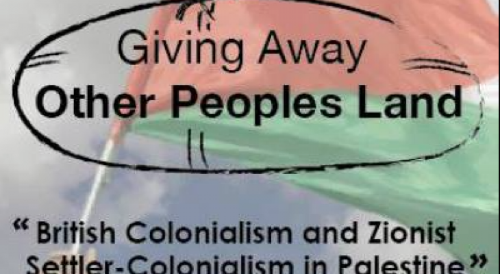 LONDON EVENT: Giving Away Other People's Land